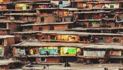 پاورپوینت عجیب ترین روستاهای ایران